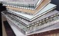 各种纹理铝蜂窝板