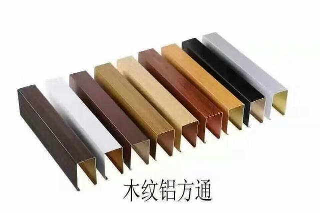 各种颜色的滚涂铝方通