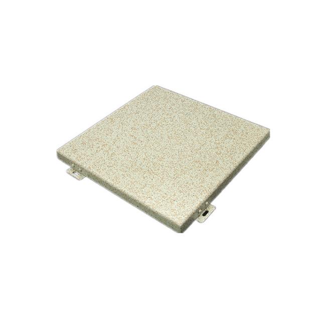 氟碳喷点仿石纹铝单板