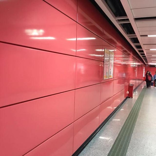 地铁站墙面粉红色烤瓷铝板