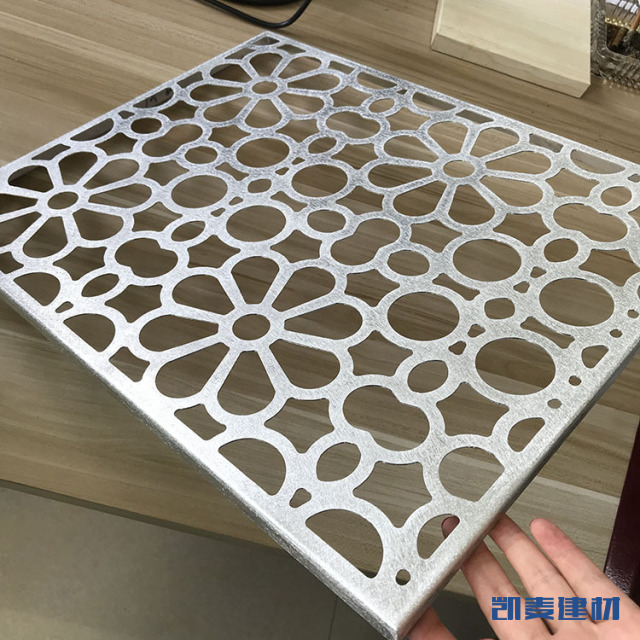 镂空太阳花造型铝单板