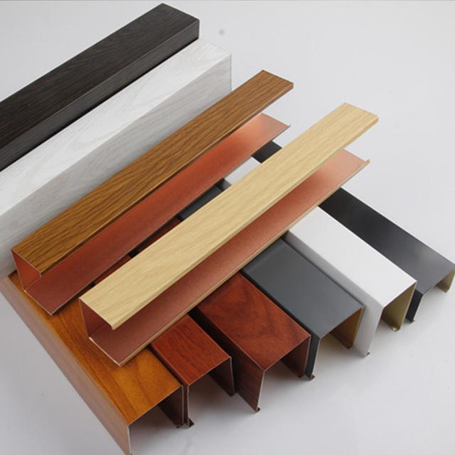 木纹色U形铝方通