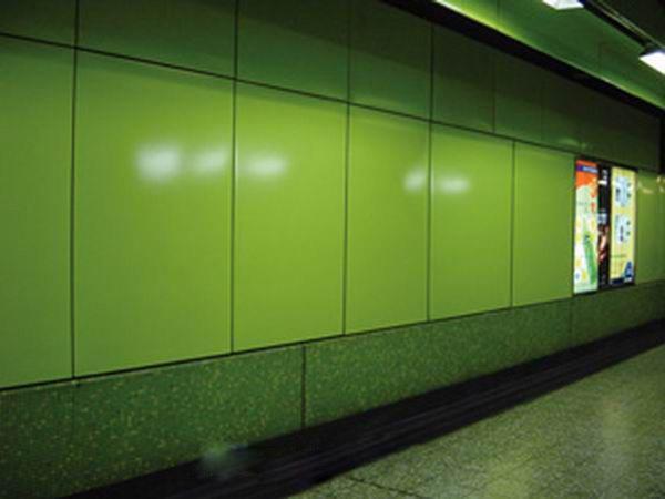 地铁站陶瓷铝单板