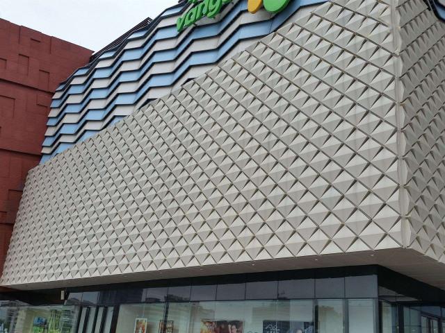 造型铝单板专题