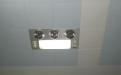 家装铝扣板