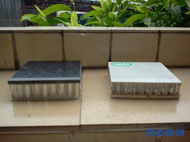 晶石复合铝蜂窝板
