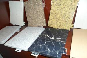 真石漆仿石纹铝板介绍