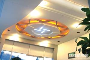 办公室中堂吊顶铝板