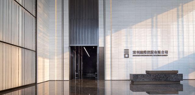 深圳深国际中心墙面铝单板