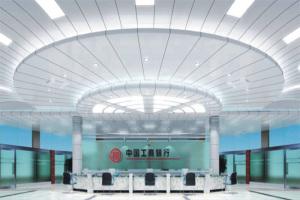 双曲弧形铝单板吊顶