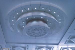 火车站大堂造型吊顶