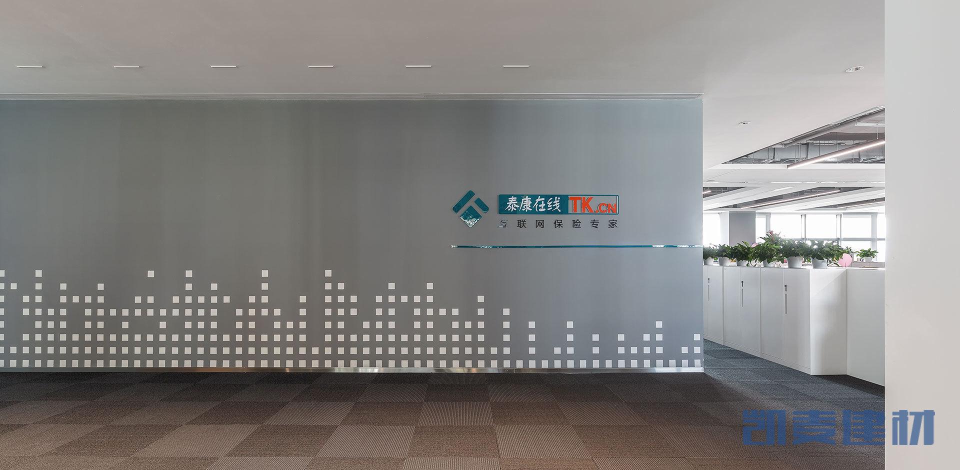方形冲孔铝单板背景墙