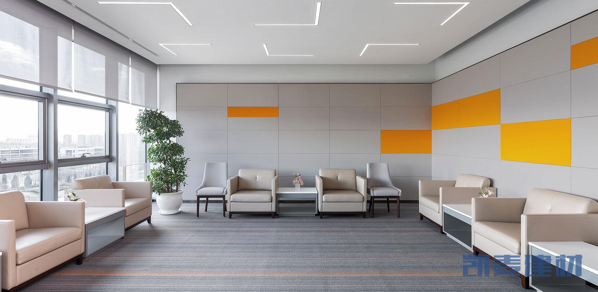 商务VIP洽谈室墙面双色铝单板