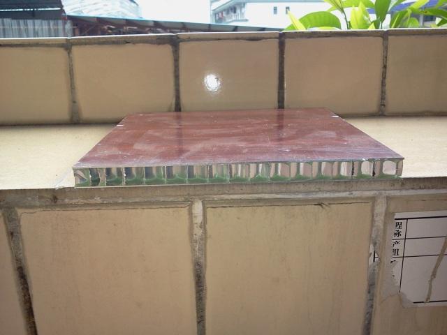 园林_铝蜂窝板,铝蜂窝吊顶,石材铝蜂窝-产品分类