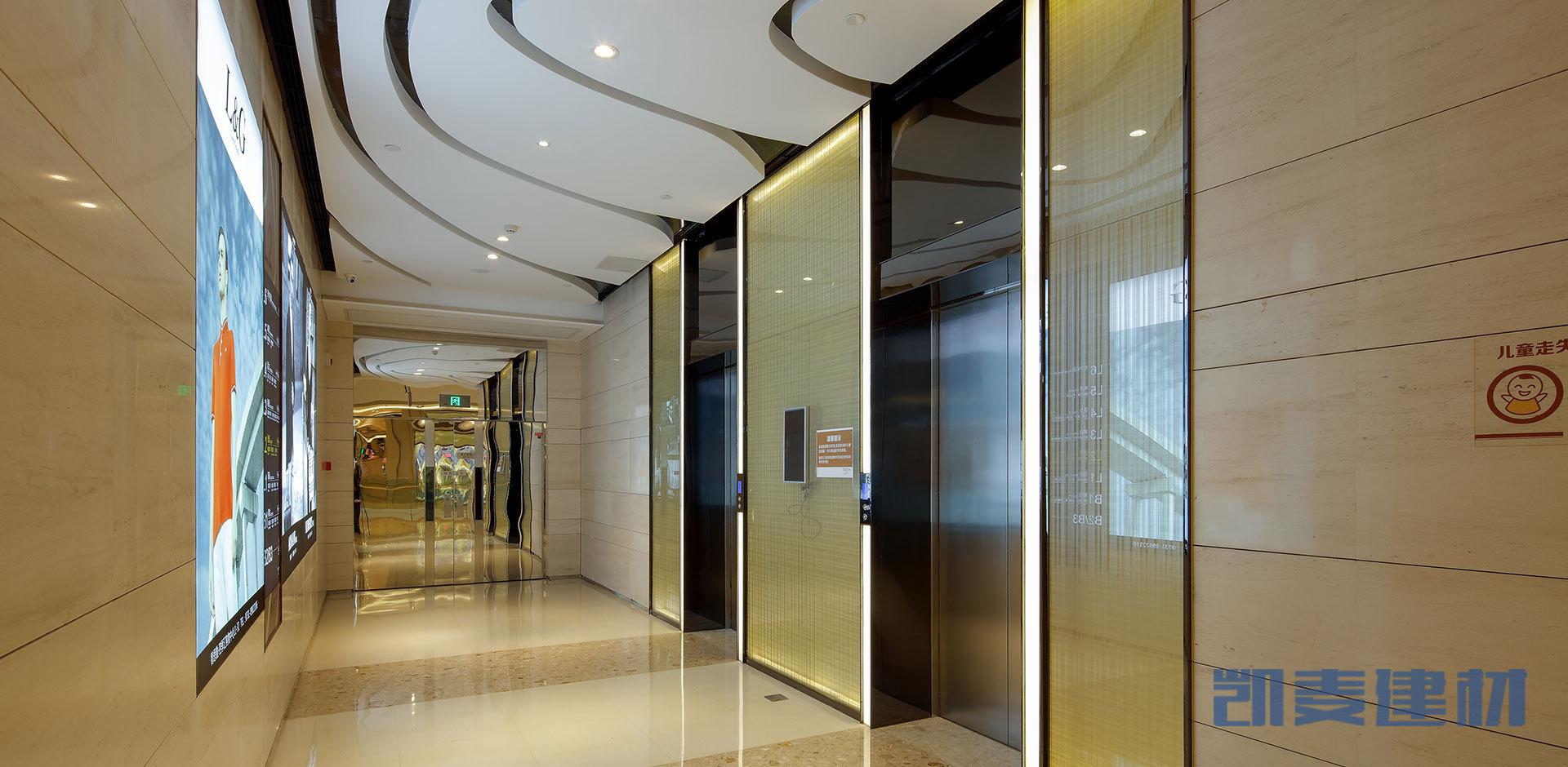 电梯间吊顶造型铝单板