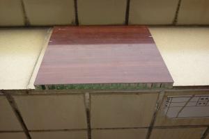滚涂木纹铝蜂窝板