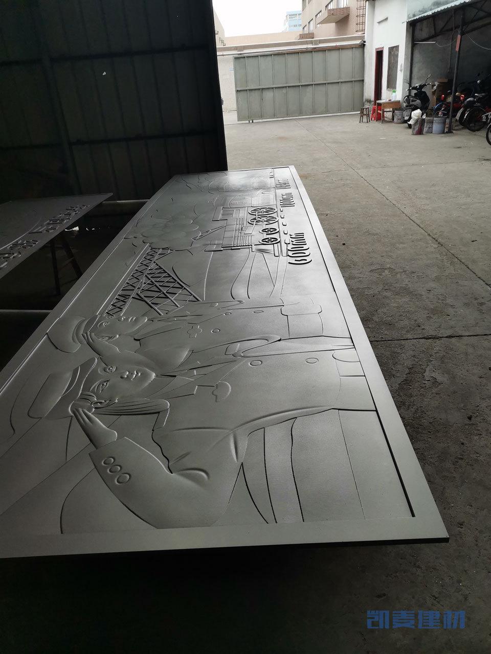 原色浮雕铝单板