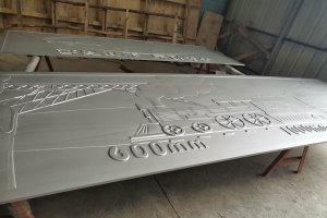 12mm厚铝板雕刻浮雕