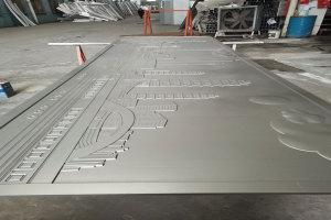 城市街道图案浮雕铝单板