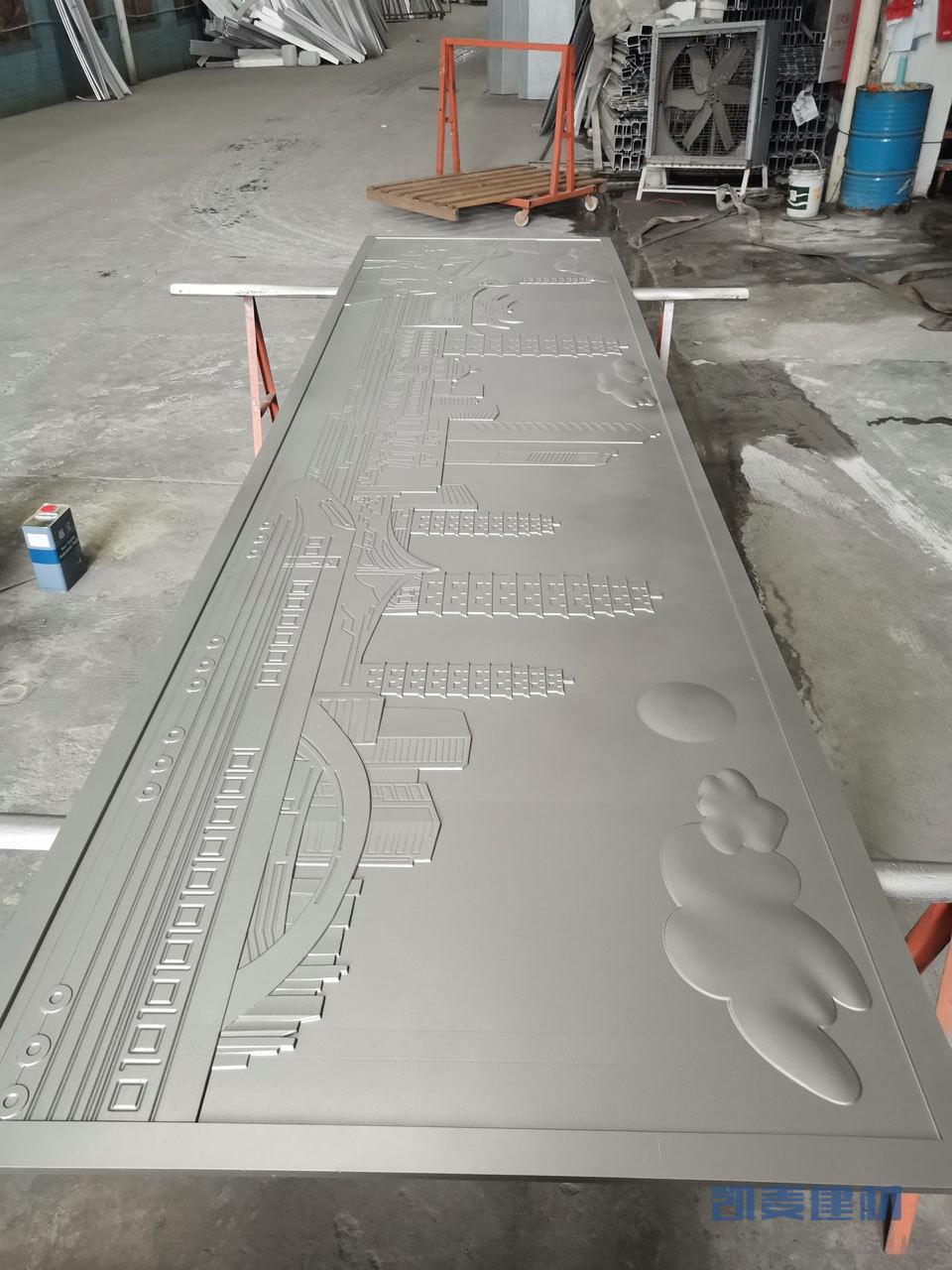 浮雕铝单板整体远景
