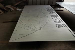 字体浮雕铝单板