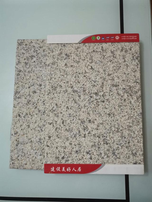 凹凸手感3D石纹铝单板