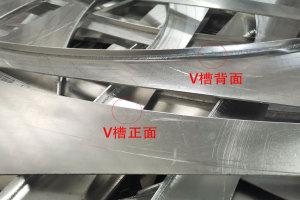 铝单板刨弯弧槽