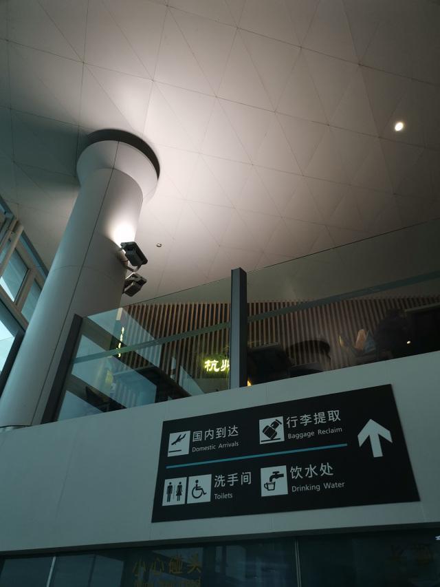杭州萧山机场三角形密拼吊顶铝单板