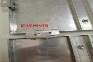 刨槽铝单板和常规铝单板背面对照