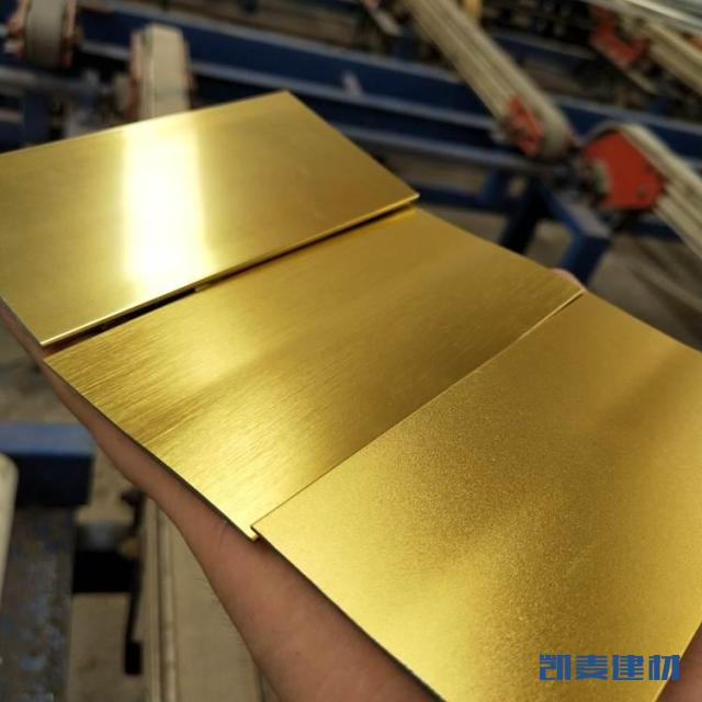 千足金色氧化铝板