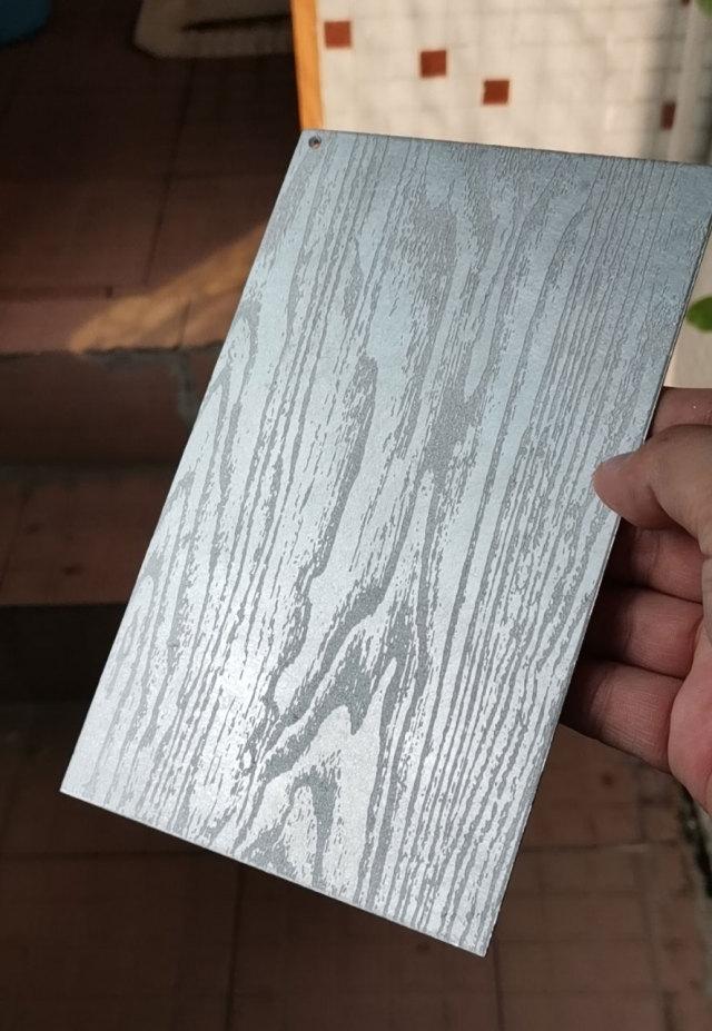 原色4D腐蚀木纹铝单板