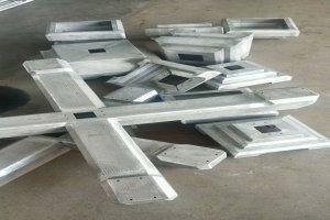 铝合金扶手底座和杆柱