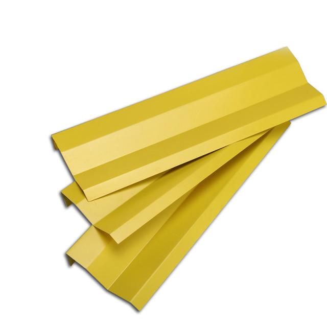 黄色7字型铝挂片