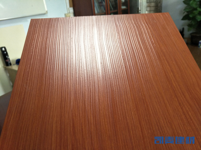 3D手感紅色木紋鋁單板