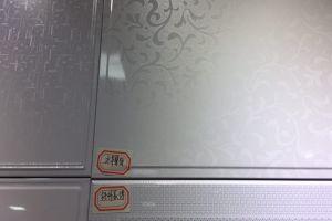银色印花铝扣板