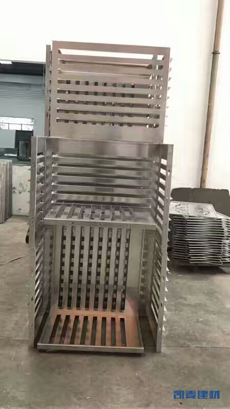 铝板空调罩半成品
