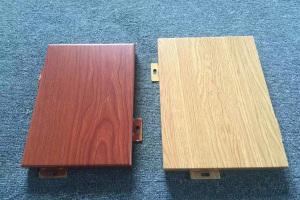 热转印木纹铝单板