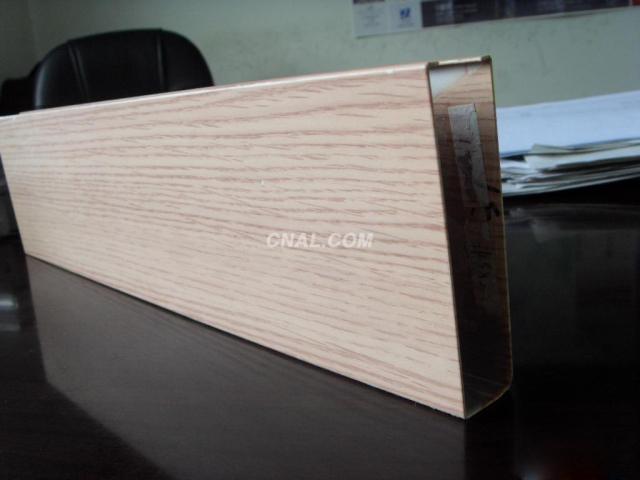 公园_铝方通吊顶,木纹铝方通、弧形造型铝方通-产品分类