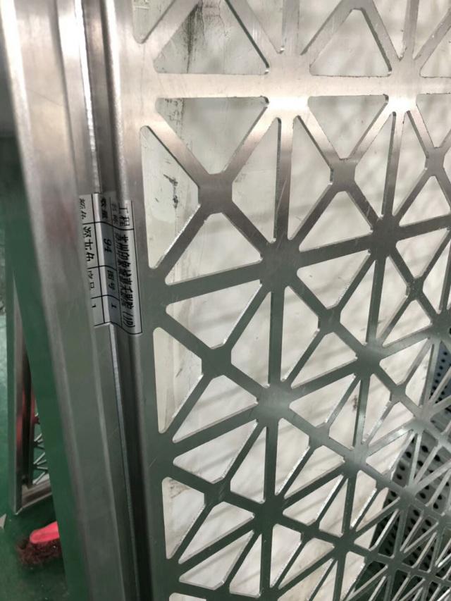 常规雕刻镂空铝单板局部细节:尖角部分比较圆