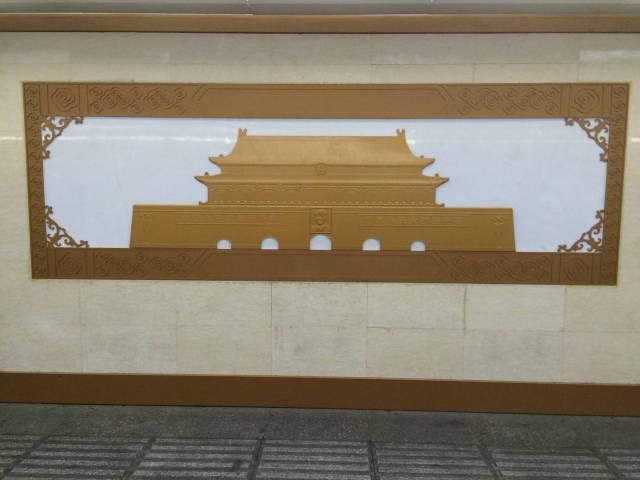 金色天安门图像浮雕雕刻铝单板