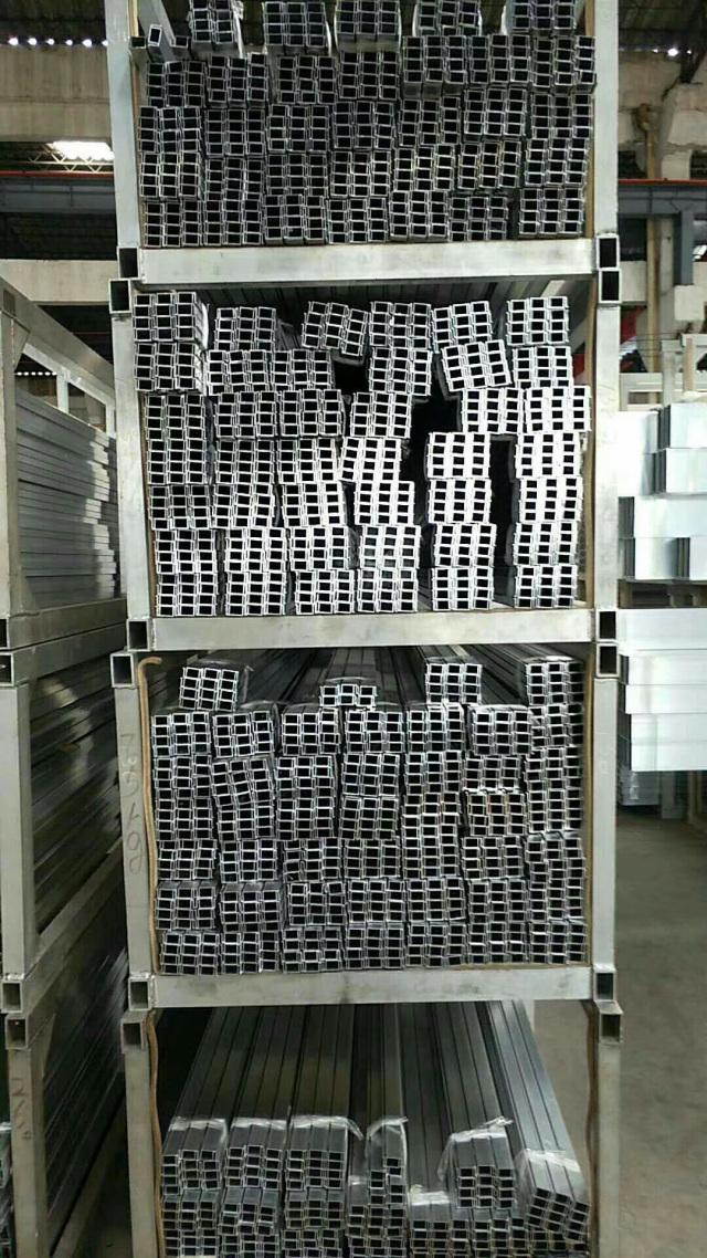 现货型材U形铝槽