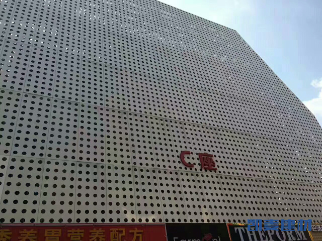 外墙冲大圆孔铝单板