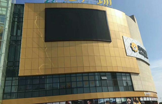 金色弧形外墙铝单板