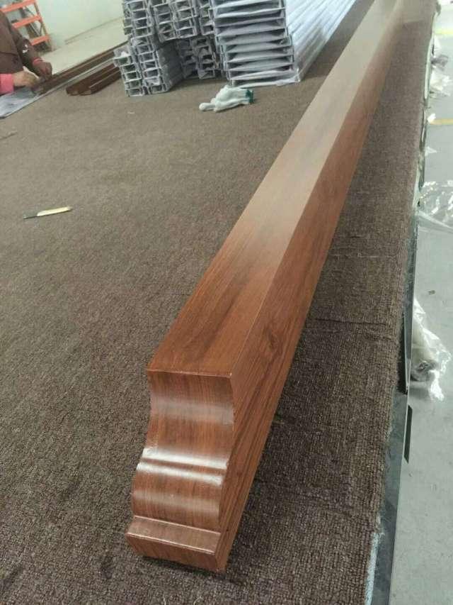 木纹色铝合金造型凸梁