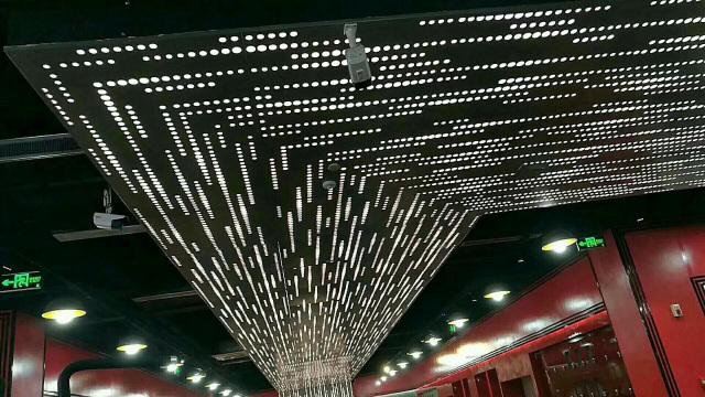 时光隧道冲孔拼图铝单板吊顶
