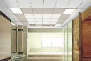 浴室吊顶铝扣板