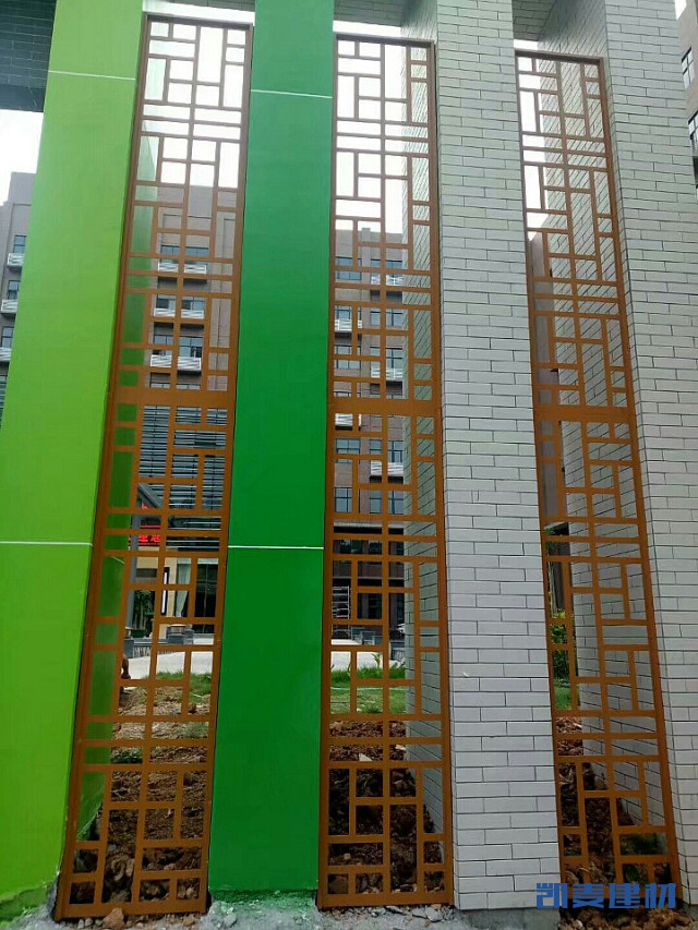 小学外墙铝合金花格围栏