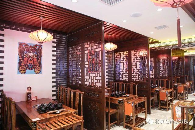 中式茶楼木纹色铝合金窗花屏风