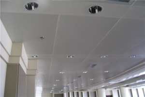 走廊飘蓬吊顶冲孔铝单板