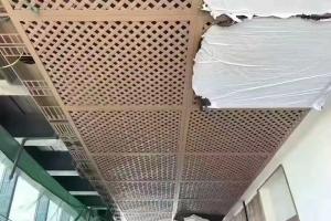 织网形冲孔铝拉网板吊顶